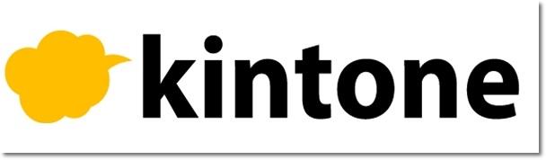 PR_kintone_r